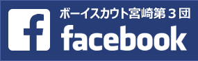 foot-facebook
